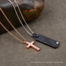 Розовое Золото Оптом Изысканные Циркон Крест Пара Ожерелье Кулон