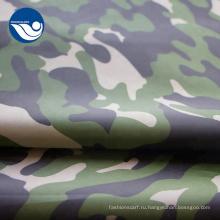 Цифровая камуфляжная ткань 190т из тафты с принтом