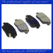 D1444 58101-3QA10 2564 plaquette de frein de haute qualité pour kia optima