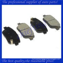 D1444 58101-3QA10 2564 high quality brake pad for kia optima