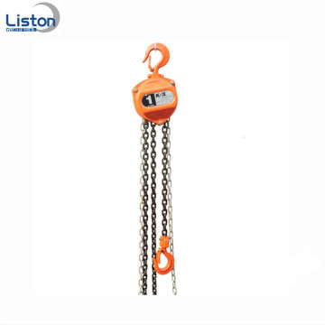 HSZ tipe 3ton 5ton pulley chain block hoist