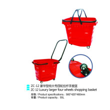 Supermarket Rolling Plastic Shopping Hand Basket with Wheels