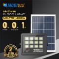 Projecteurs solaires LED 200W