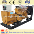 the price for 100kw shangchai generator for hotel contruction