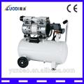 Repairing Machine Portable Air Compressor Pump Oil Free Compressor Wholesale Goods Made In China