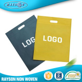 Oem Factory China Promotional Recyclable Customized Nonwoven Shopping Bag