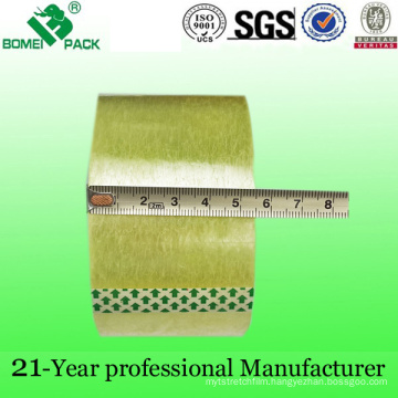 Strong Adhesive Packing Tape (KD-0234)