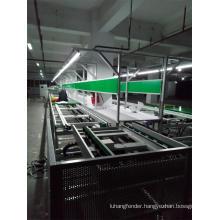 Double Plus Chain Free Flow Chain Conveyor