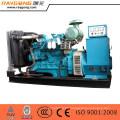 130KW RAYGONG RGY series diesel generator sets