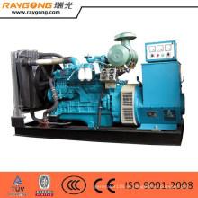 Sistemas de generador de diesel de la serie de 50kw RGY RAYGONG