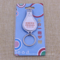 2015 Company Best Promotionl Gift with Key Ring