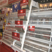2014 new design chicken coop for poultry farm equipment