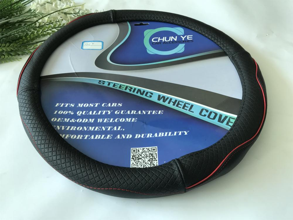 car leather steering wheel cover