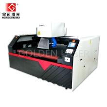 Fabric Laser Cutting Engraving Machine