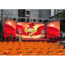 Outdoor Stage LED Display Light Weight