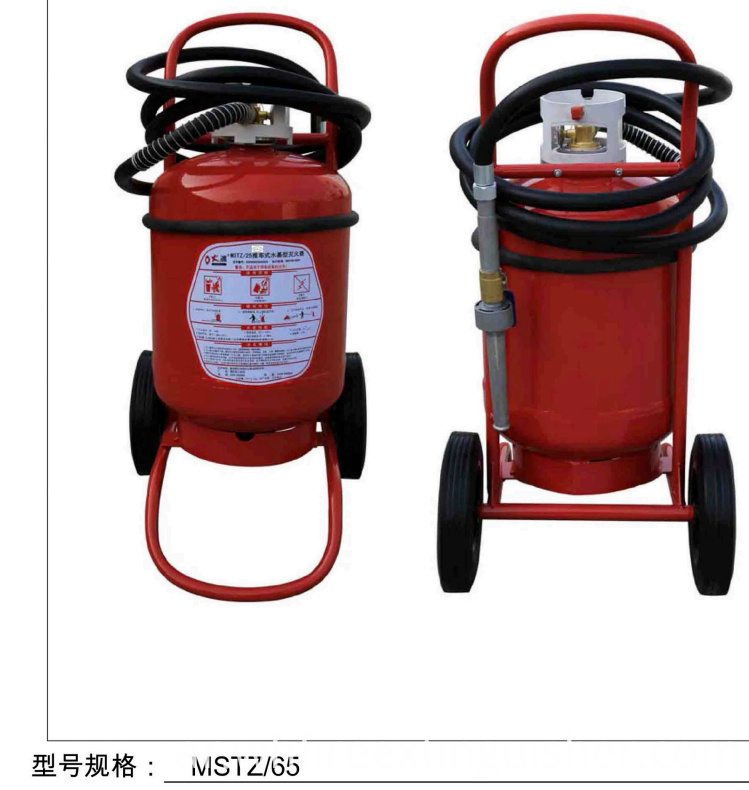 Special Useful Water-based Fire Extinguisher