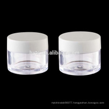 10g cosmetic ps cream jar