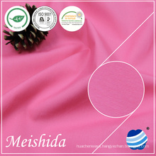 MEISHIDA 100% cotton drill 32/2*16/96*48 party dress fabric names