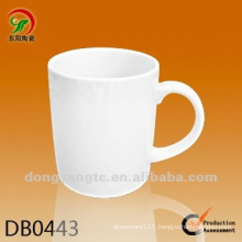 New product 250cc white ceramic coffee cup small