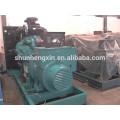 600kw / 750kva Generador diesel de la energía de Yuchai fijado