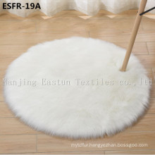 Long Pile Faux Sheep Fur Rugs Esfr-19A