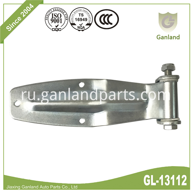 Over Seal Hinge GL-13112