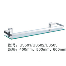 wholesale glass shelf clamp bracket U3501