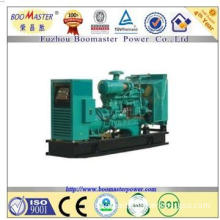 Alibaba china cummins generator with CE,ISO