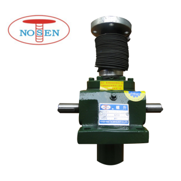 worm gear machine screw jack with tube