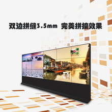 55 Inch 3.5mm Ultra Narrow Bezel with Samsung LCD TV Video Wall Screen for Advertising