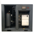 30HP 22KW Screw air compressor for compressed air applications