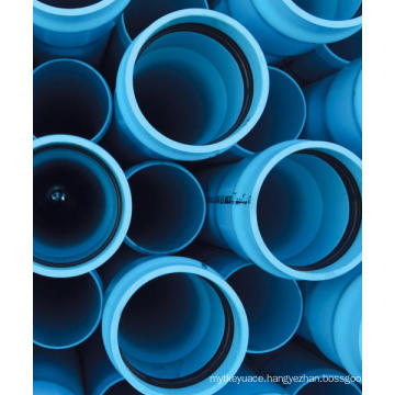 UPVC/CPVC/PVC Tube Pipe Making Line Extrusion Machine