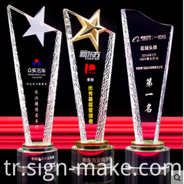 Crystal Trophy Awards