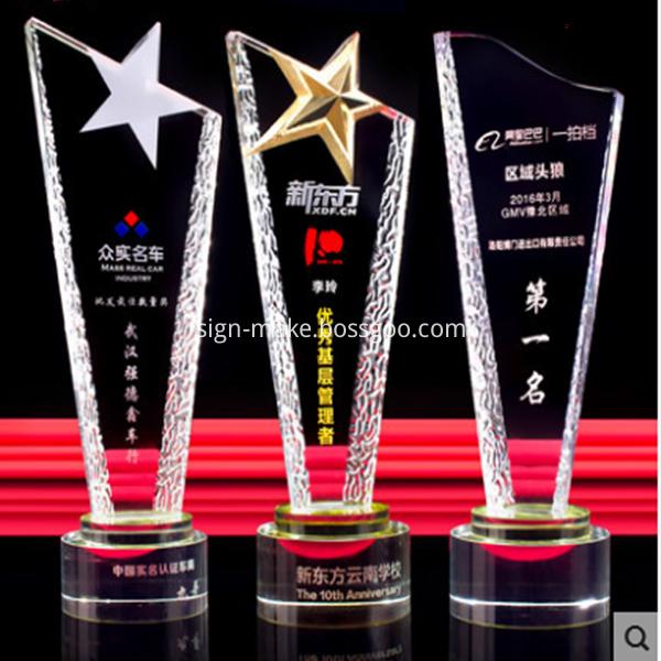 Crystal Trophy Awards