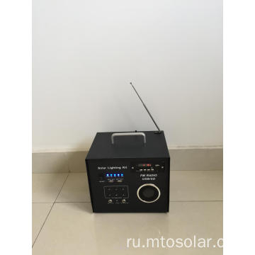 40W solar lighting system  Solar power home radio kit