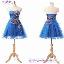 2017 El cordón de lujo de la foto verdadera borda el cortocircuito Sleeved A - alinee el vestido de partido elegante del banquete del vestido de noche