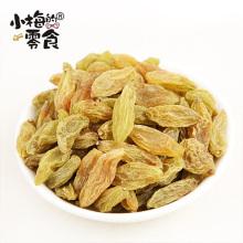 Raisin Dry Fruit For Sale