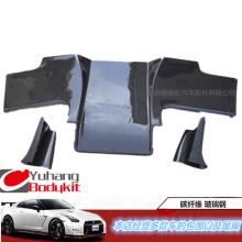 Rear Diffuser Carbon fiber products floor
