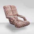Регулируемый пол стул диван с подлокотником для 5 шагов регулируемая