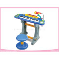 Learning Toys Multifunctional Toy Musical Instrument
