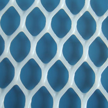 Polypropylene Plastic Mesh Netting