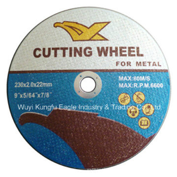 "China Wholesale High Quality 9"" Abrasive Cut off Wheel"