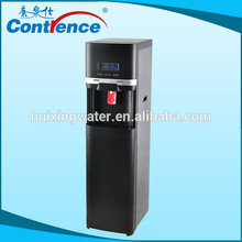 ice maker stands for water coolers in office