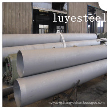 Stainless Steel Seamlss Tube 316 Factory Price
