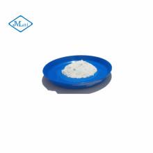 противоопухолевый препарат высокой чистоты Вориностат MK0683 149647-78-9