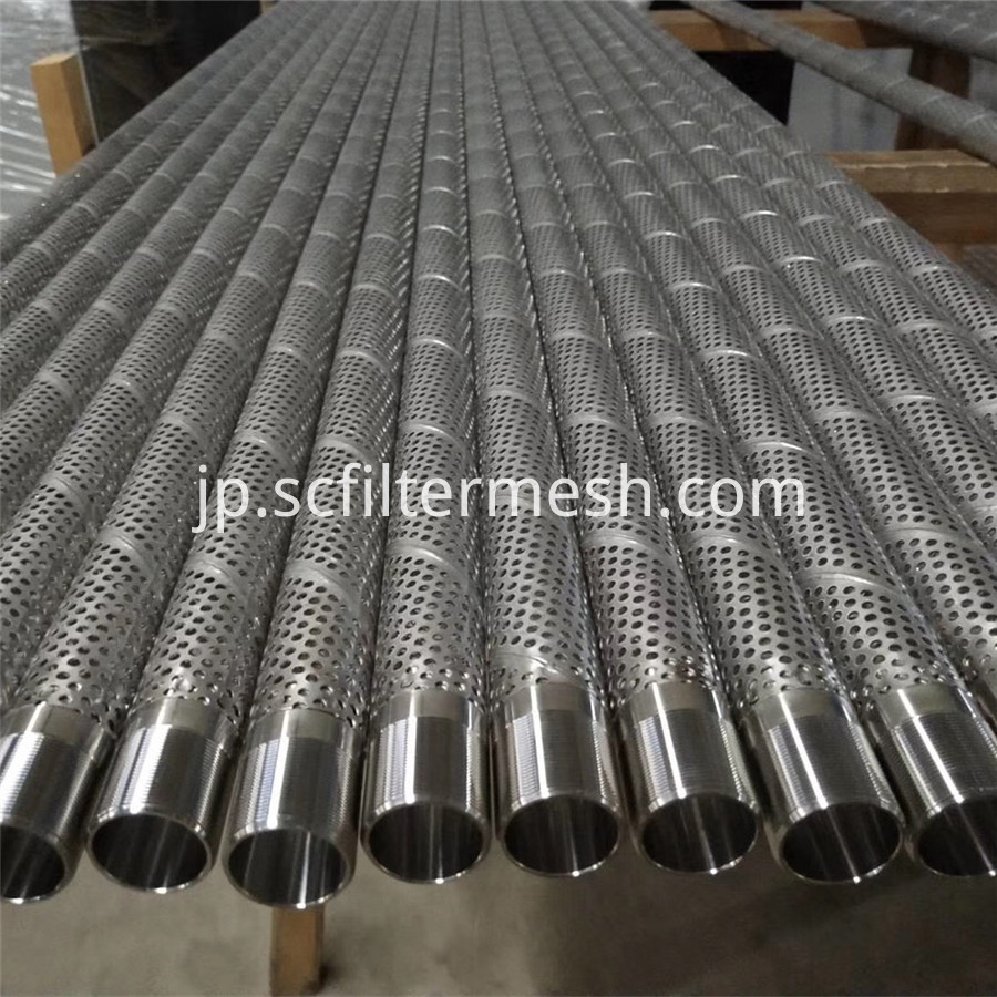 Stainless Steel Filter Pipe