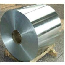 Selagem por calor e vedação por indução Alcatifas de alumínio