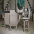 electricity High-Speed Centrifugal Spray Dryer Atomizer