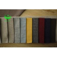 Ткань сиенили (6051)