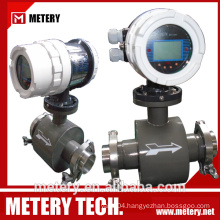 Sanitary magnetic digital flow meter MT100E